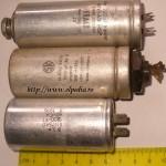 Condensatoare electrolitice bipolare
